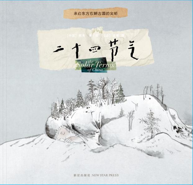 CHINA_cover_3008-01副本.jpg